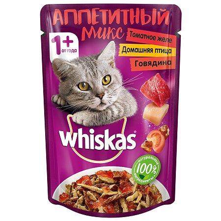 Корм влажный для кошек Whiskas 85г Аппетитный микс домашняя птица говядина в томатном желе пауч