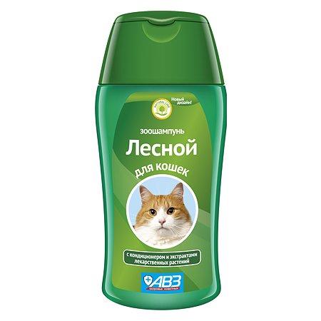 Шампунь для кошек АВЗ Лесной с кондиционером и экстрактами лекарственных растений 180мл 13676