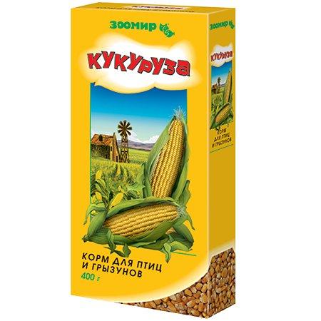 Корм для птиц и грызунов Зоомир кукуруза 400 г
