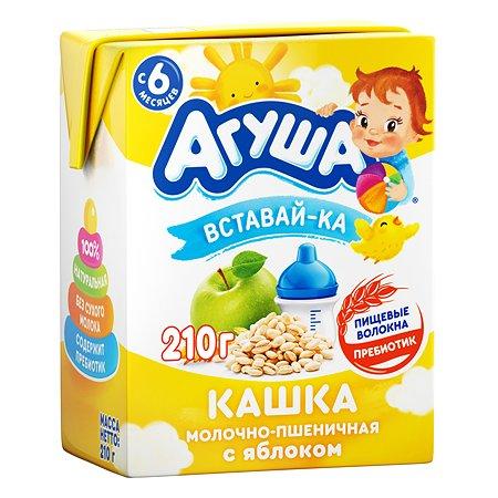 Каша молочная Агуша пшеница-яблоко 2.5% 200мл с 6месяцев