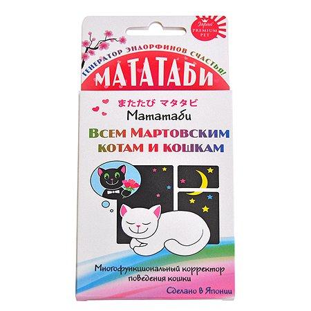 Пищевая добавка для кошек Itosui Мататаби для коррекции поведения в период течки