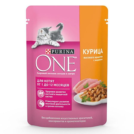 Корм для котят Purina One курица-морковь 75г