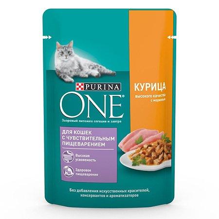 Корм для кошек Purina One чувствительное пищеварение курица 75г