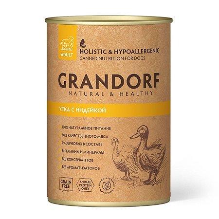 Корм для собак Grandorf утка и индейка консервированный 400г
