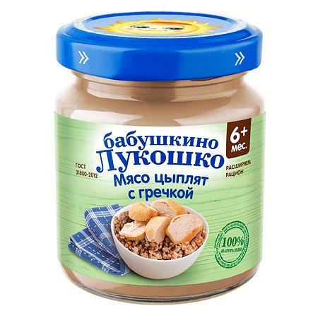Пюре Бабушкино лукошко цыпленок-гречка 100г с 6месяцев