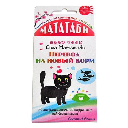 Пищевая добавка для кошек Itosui Мататаби для перевода на новый корм
