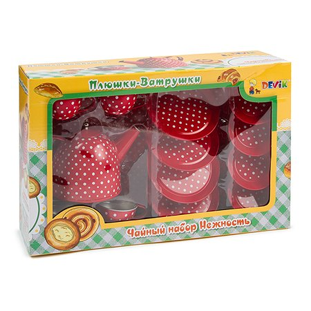 Чайный  набор Devik Toys (жестяной)