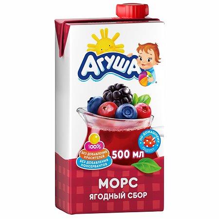 Морс Агуша ягодный сбор 500мл с 3лет