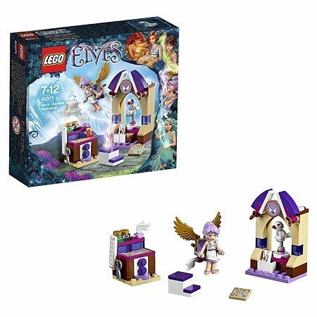 Конструктор LEGO Elves Творческая мастерская Эйры (41071)