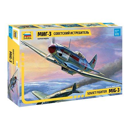 Модель для сборки Звезда Самолет Миг-3
