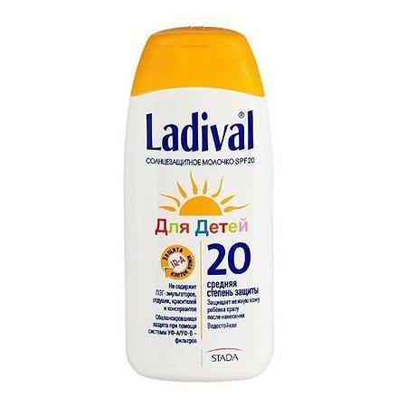 Солнцезащитное молочко Ладиваль для детей SPF 20 200 мл