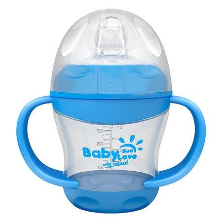 Чашка-непроливайка Baby Sun Care 160 мл Синяя