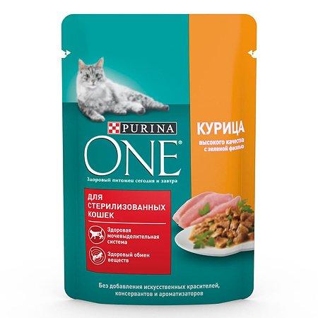 Корм для кошек Purina One стерилизованных курица-зеленая фасоль 75г