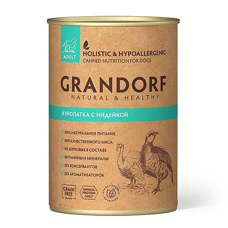 Корм для собак Grandorf куропатка-индейка консервированный 400г