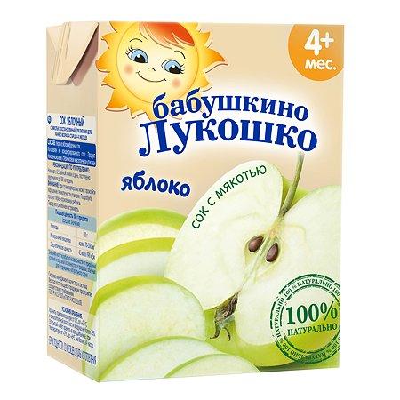 Сок Бабушкино лукошко яблоко с мякотью 200мл с 4месяцев