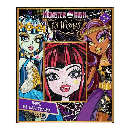 Панно из пластилина Monster High Дракулаура