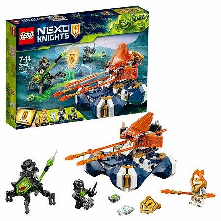 Конструктор LEGO Летающая турнирная машина Ланса Nexo Knights (72001)