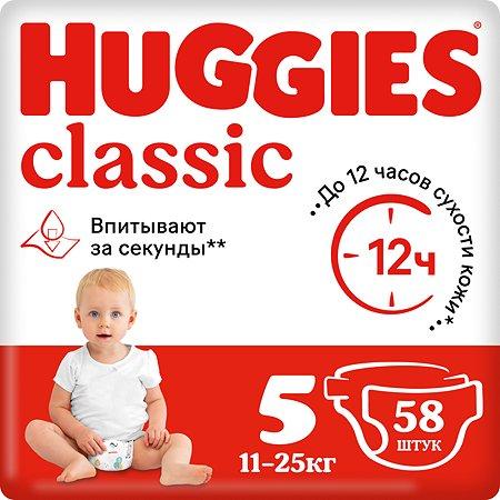 Подгузники Huggies Classic 5 11-25кг 58шт