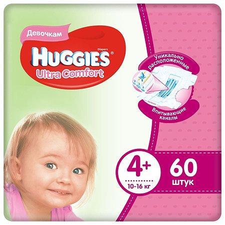 Подгузники Huggies Ultra Comfort для девочек 4+ 10-16кг 60шт