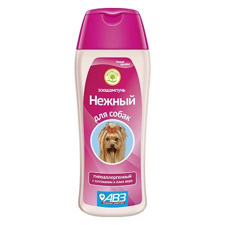 Шампунь для собак АВЗ Нежный гипоалергенный с хитозаном и алоэ вера 270мл 13681