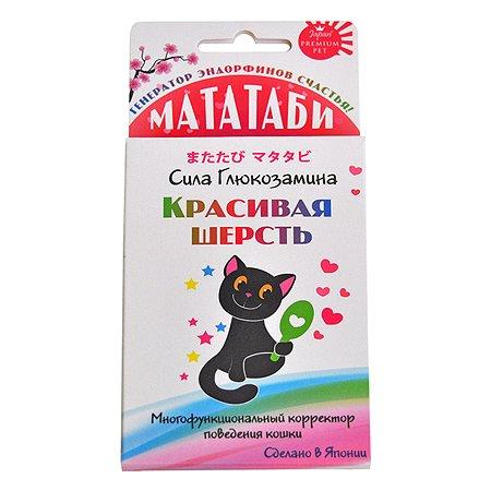 Лакомство для кошек Itosui Мататаби Сила Глюкозамина для улучшения состояние шерсти