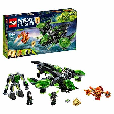 Конструктор LEGO Неистовый бомбардировщик Nexo Knights (72003)