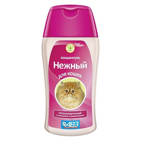 Шампунь для кошек АВЗ Нежный гипоаллергенный с хитозаном и аллантоином 180мл 13682