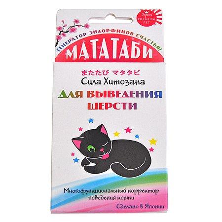 Лакомство для кошек Itosui Мататаби Сила Хитозана для выведения шерсти