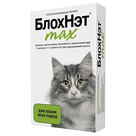 Инсектоакарицид для кошек Астрафарм БлохНэт капли 1мл