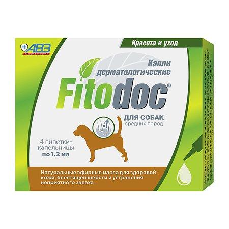 Капли для собак Фитодок дерматологические для средних пород