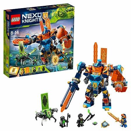 Конструктор LEGO Решающая битва роботов Nexo Knights (72004)