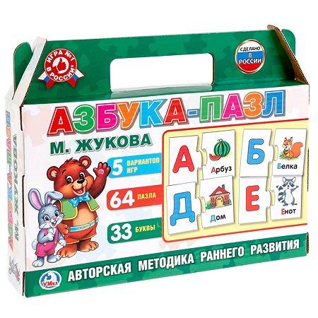Пазл УМка Азбука в чемодане 5 игр 64 пазла Жукова 246592
