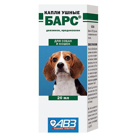 Капли ушные для кошек и собак АВЗ Барс 20мл
