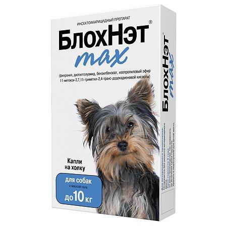 Инсектоакарицид для собак Астрафарм БлохНэт до 10кг капли 1мл