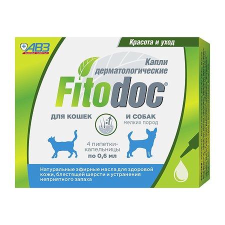 Капли для кошек и собак Фитодок дерматологические мелких пород