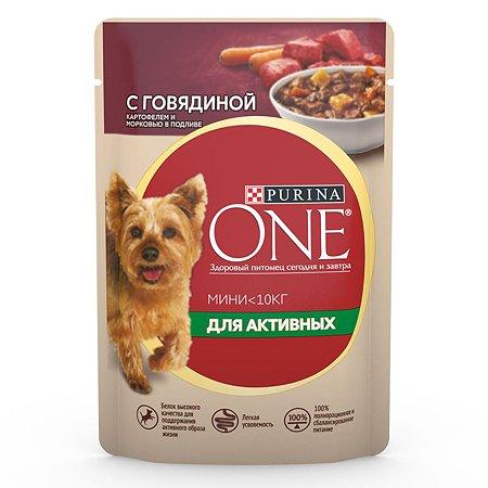 Корм для собак Purina One Mini активных мелких и карликовых пород говядина-картофель-морковь 85г