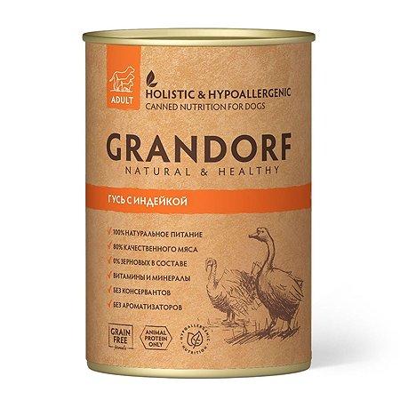 Корм для собак Grandorf гусь и индейка консервированный 400г