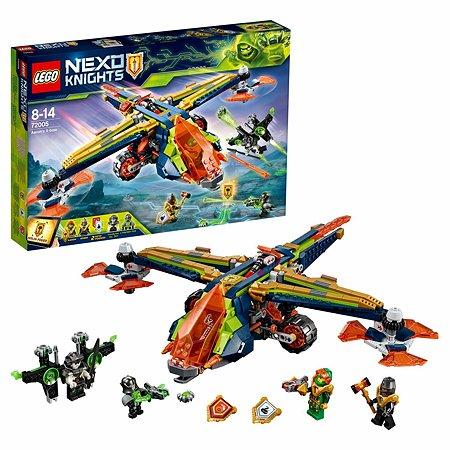 Конструктор LEGO Аэро-арбалет Аарона Nexo Knights (72005)