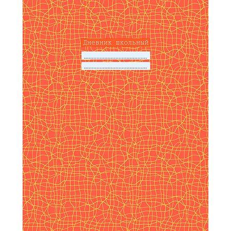 Дневник Unnika land Оранжевый с орнаментом 48л