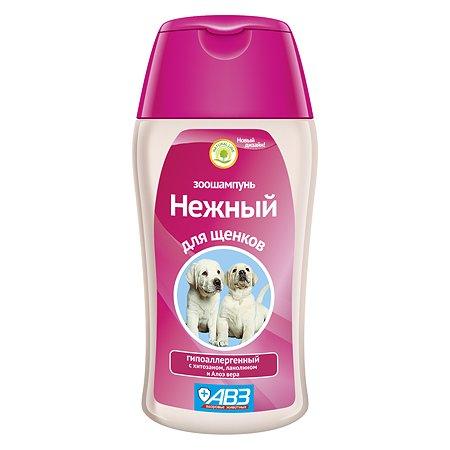 Шампунь для щенков АВЗ Нежный гипоаллергенный с хитозаном и увлажняющим комплексом 180мл 42509