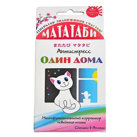 Лакомство для кошек Itosui Мататаби Один дома для снятия стресса