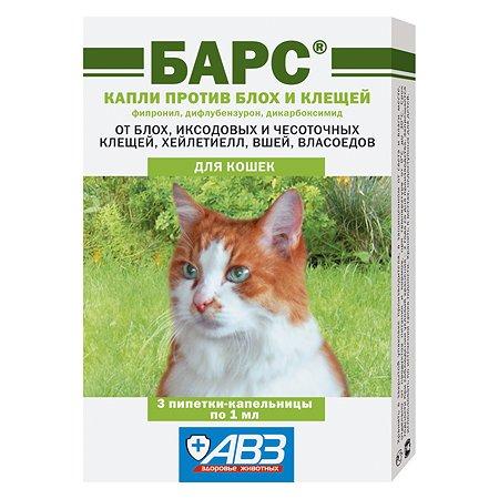 Капли против блох и клещей для кошек АВЗ Барс 3пипетки