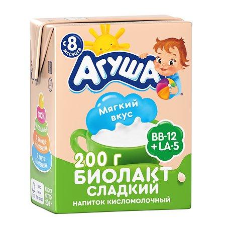 Биолакт питьевой Агуша сладкий 3.2% 200г с 8месяцев