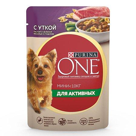 Корм для собак Purina One Mini активных мелких пород утка-паста-зеленая фасоль 85г