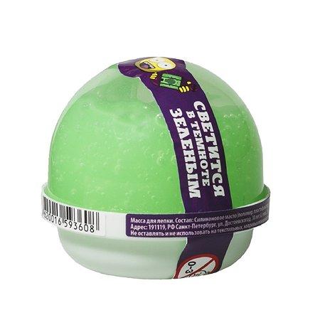 Жвачка для рук Nano Gum Светится зеленым 25 г