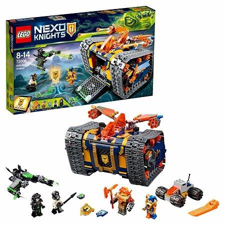 Конструктор LEGO Мобильный арсенал Акселя Nexo Knights (72006)