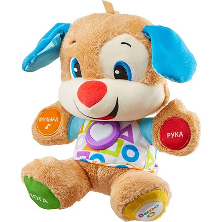 Игрушка развивающая Fisher Price Ученый щенок Первые слова FPN77