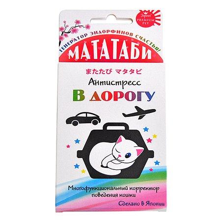 Лакомство для кошек Itosui Мататаби для устранения стресса в дороге