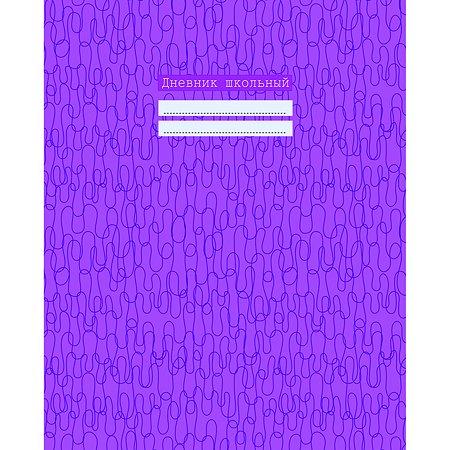 Дневник Unnika land Фиолетовый с орнаментом 48л