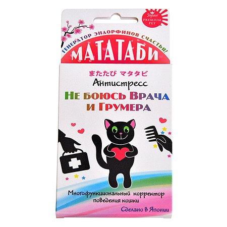Лакомство для кошек Itosui Мататаби для устранения стресса на приеме у врача